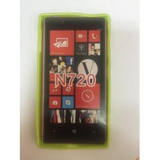 Силиконов калъф за Nokia Lumia 720 зелен