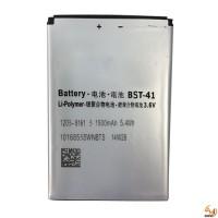 Батерия за Sony Ericsson X1, X2, X10, Xperia Play BST-41