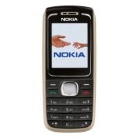 Батерия за Nokia 1650 BL-5C
