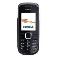 Батерия за Nokia 1662 BL-4C