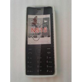 Силиконов калъф  за Nokia Lumia 515