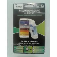 Протектор за дисплея за Samsung N7505 Galaxy Note 3 Neo