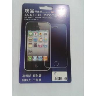 Протектор за дисплея за HTC Desire 516