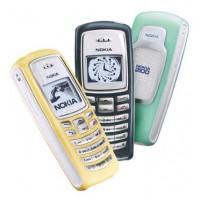 Батерия за Nokia 2100 BLD-3