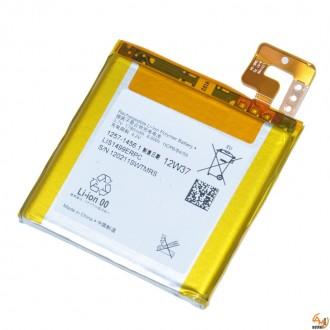 Оригинална батерия за Sony Xperia T