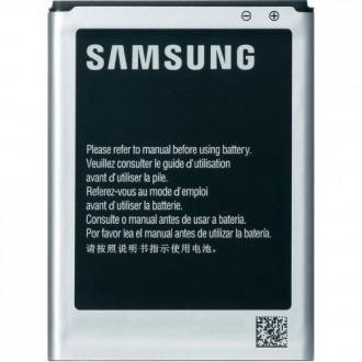Оригинална батерия за Samsung S4 mini EB-B500BEBECWW