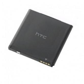 Оригинална батерия  HTC Battery BA S560 за Sensation