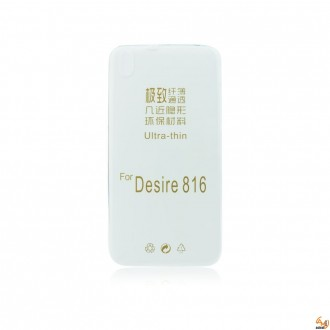 Силиконов калъф за HTC Desire 816 0.3mm прозрачен