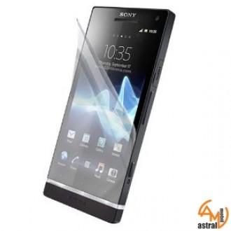 Протектор за дисплея за Sony Ericsson Arc S