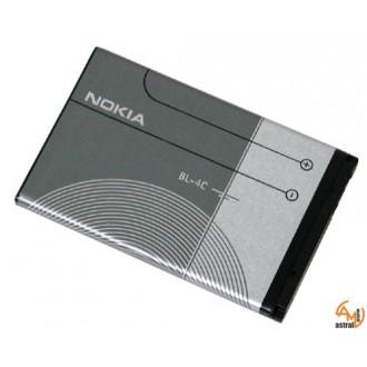 Батерия за Nokia 6260 BL-4C