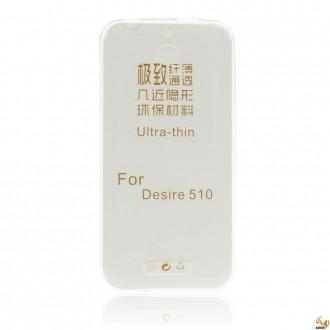 Силиконов калъф за HTC Desire 510 0.3мм прозрачен
