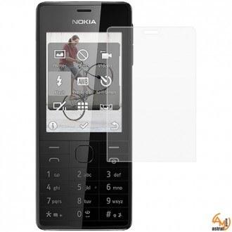 Протектор за дисплея за Nokia 515