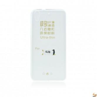 Силиконов калъф за HTC Desire 626 0.3mm прозрачен