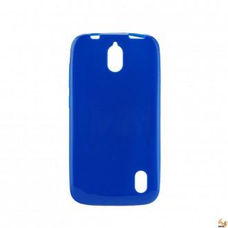 Силиконов калъф за Samsung Galaxy S6 Edge 0.3mm син