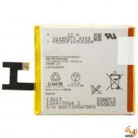 Оригинална батерия за Sony Xperia Z