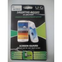 Протектор за дисплея за Samsung G925 Galaxy S6 Edge