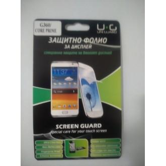 Протектор за дисплея за Samsung G360 Core Prime