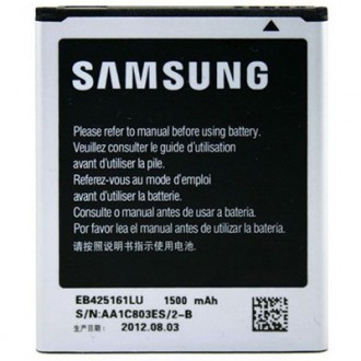 Оригинална батерия за Samsung Galaxy Ace2,S Duos EB-F1M7FLU