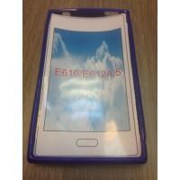 Силиконов калъф за LG L5 син