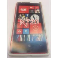 Силиконов калъф  за Nokia Lumia 720 бял