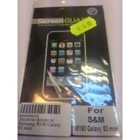 Протектор за дисплея за Samsung i8190 Galaxy S3 mini
