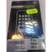 Протектор за дисплея за Samsung i9070 Galaxy Advance