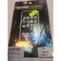 Протектор за дисплея за Samsung i9500 Galaxy S4