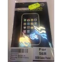 Протектор за дисплея за Samsung S5300 Galaxy Pocket