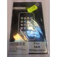 Протектор за дисплея за Samsung S5310 Galaxy Pocket Neo