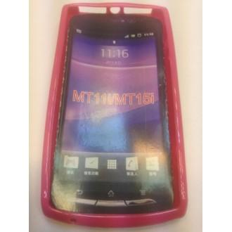 Силиконов калъф за Sony Ericsson Xperia Neo розов