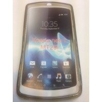 Силиконов калъф за Sony Ericsson Xperia Neo матов