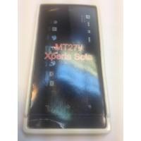 Силиконов калъф за Sony Xperia Sola/MT27 бял