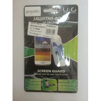 Протектор за дисплея за Alcatel One Touch C1