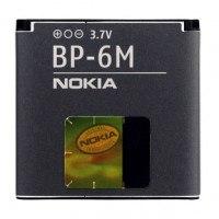 Оригинална батерия за Nokia BP-6M