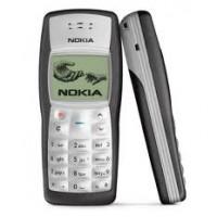 Батерия за Nokia 1100 BL-5C