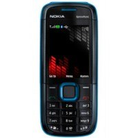 Панел Nokia 5130 XpressMusic