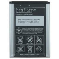 Батерия Sony Ericsson BST-37