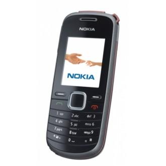 Батерия за Nokia 1661 BL-4C