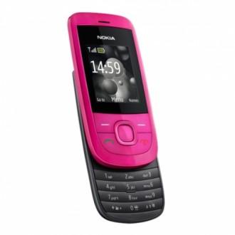 Батерия за Nokia 2220 Slide BL-4C