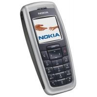 Батерия за Nokia 2600 BL-5C