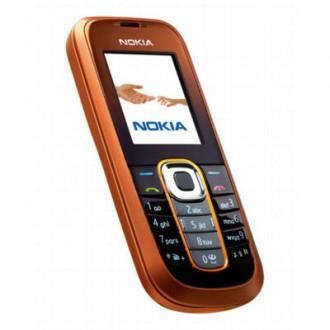 Батерия за Nokia 2600 Classic BL-5BT