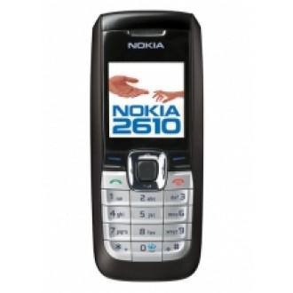 Батерия за Nokia 2610 BL-5C