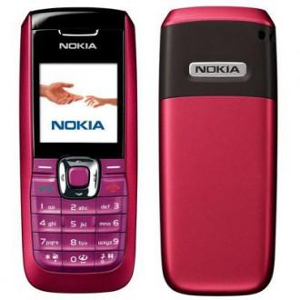 Батерия за Nokia 2626 BL-5C