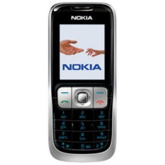 Батерия за Nokia 2630 BL-4B