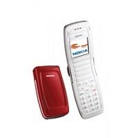 Батерия за Nokia 2650 BL-4C