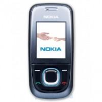 Батерия за Nokia 2680 Slide BL-4S