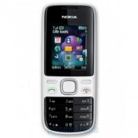 Батерия за Nokia 2690 BL-4C