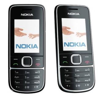 Батерия за Nokia 2700 Classic BL-5C
