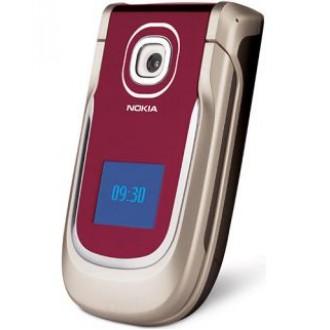 Батерия за Nokia 2760 BL-4B