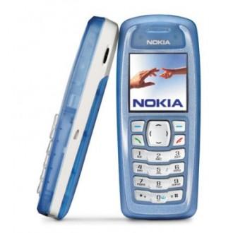 Батерия за Nokia 3100 BL-5C